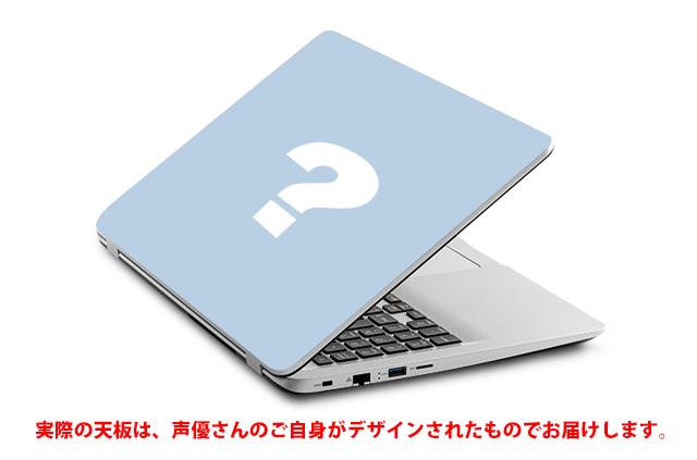 【Type:YOU】 ラッシュスタイル(速水奨さん&野津山幸宏さん) 15.6インチノートパソコン スタンダードモデル