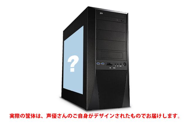 【Type:YOU】 小岩井ことりの考える爆速DTMパソコン