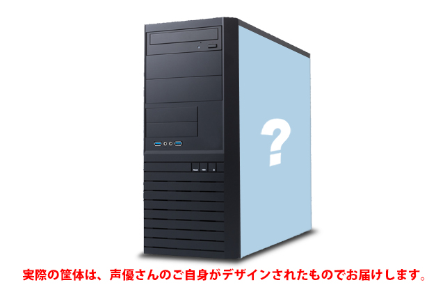 【Type:YOU】 小岩井ことりの考える超玄人向けパソコン