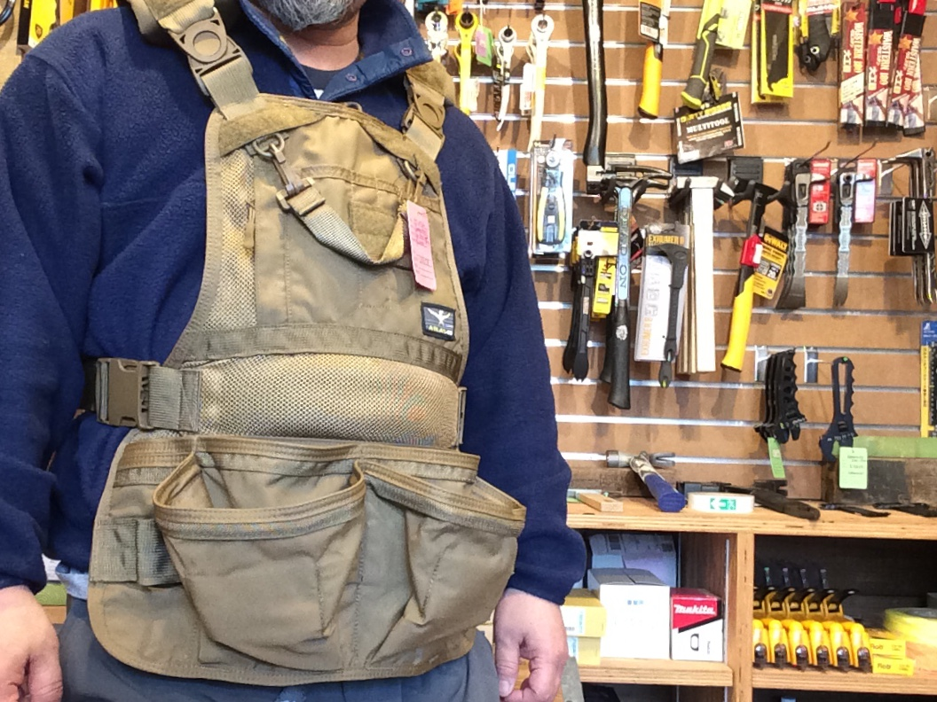ATLAS46 Phoenix Pro-Flex™ Chest Rig / COYOTE