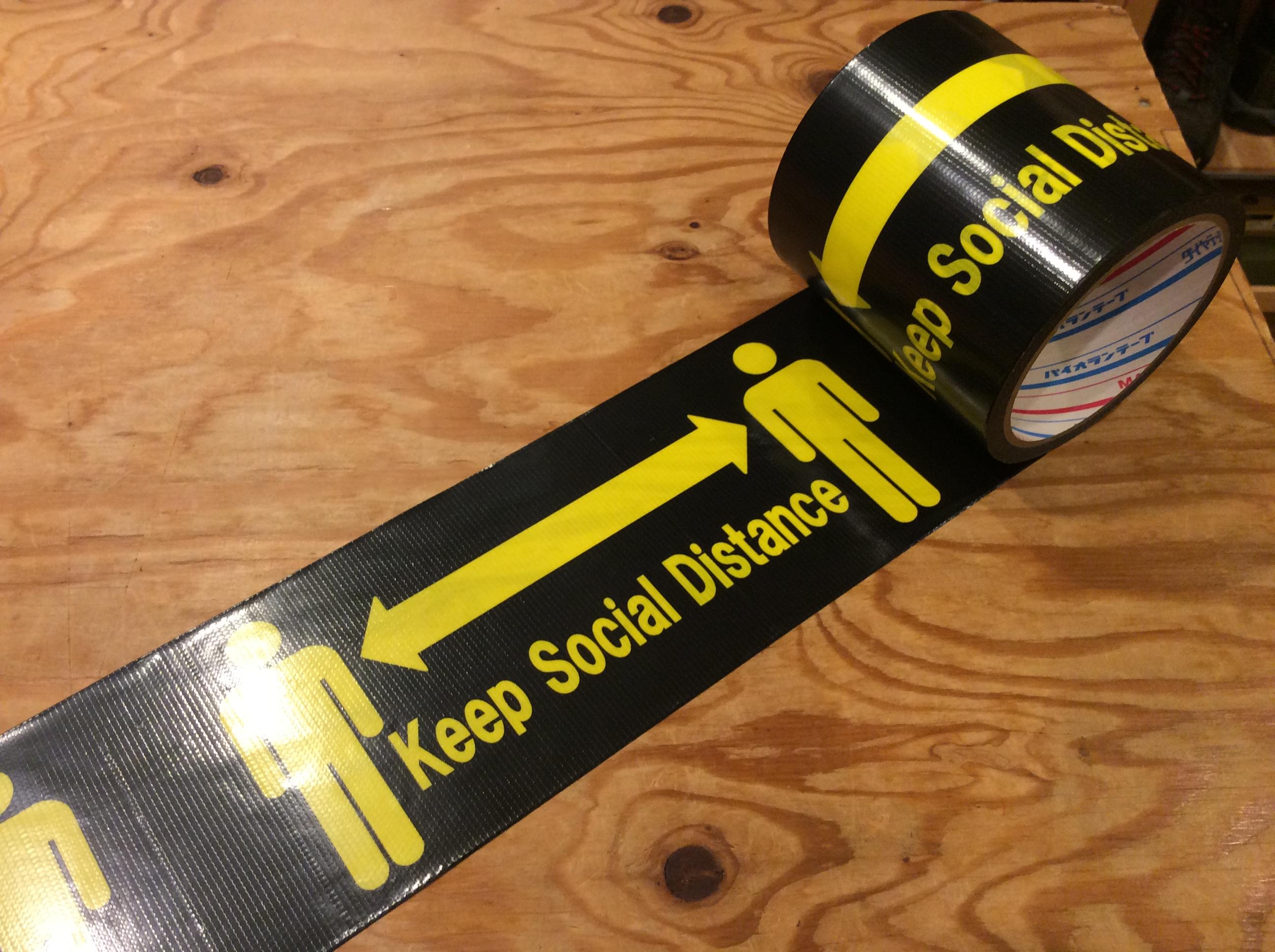 ダイヤテックス 標示テープ ソーシャルディスタンス 10cm×10m巻