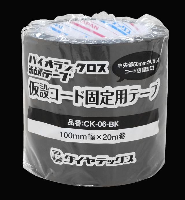 ダイヤテックス 仮説コード固定用テープ 100mm× 20m
