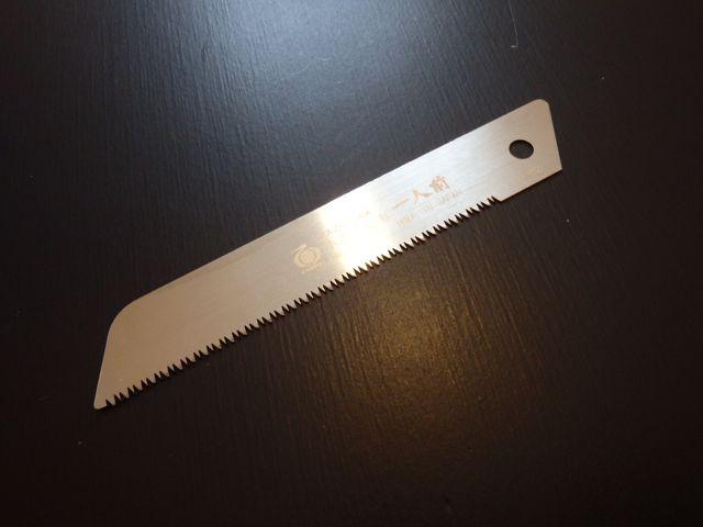 レザーソー 小さくても一人前 一般 替刃