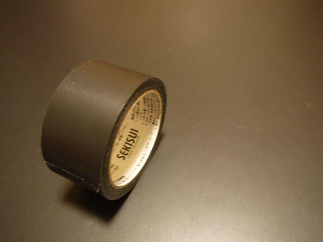 フィットライトテープ