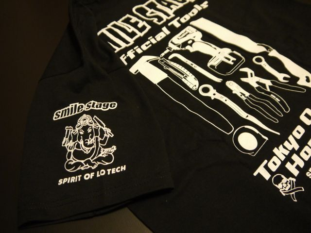 OFFICIAL TOOLS T