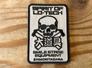 "SMILE STAGE ""SPIRIT OF LO-TECH ""大道具ver ワッペン"