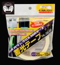 ダイヤテックス 蓄光テープ 20mm×10m