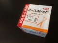 FAS-LINK コースレッド