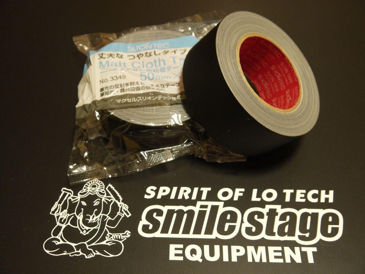 スリオンテック No.3345 マットクロステープ 黒