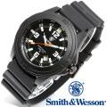 [正規品] スミス&ウェッソン Smith & Wesson ミリタリー腕時計 SOLDIER WATCH RUBBER STRAP BLACK SWW-12T-R