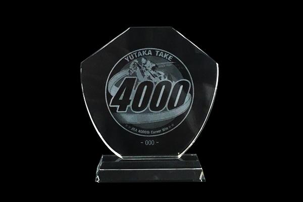 武豊4000クリスタル