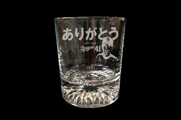 中日ドラゴンズ 浅尾拓也投手引退記念 ロックグラス