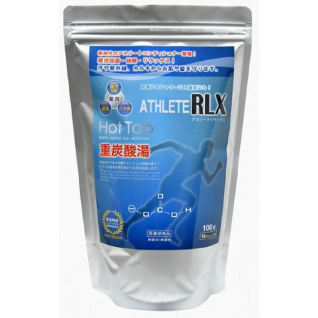 HOT TAB ATHLETE RLX(100錠入り)