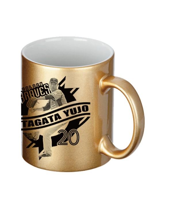 北方悠誠マグカップ