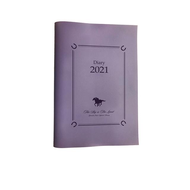 ノート型ダイアリー_2021