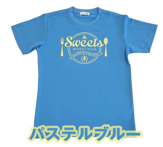 スイーツマラソンTシャツパステルブルー
