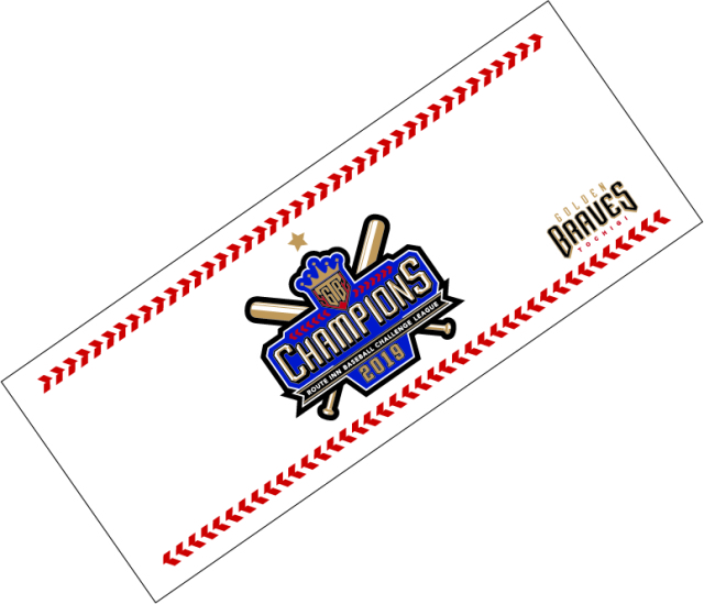 栃木ゴールデンブレーブス ROUTE-INN BCリーグ優勝記念 フェイスタオル-A