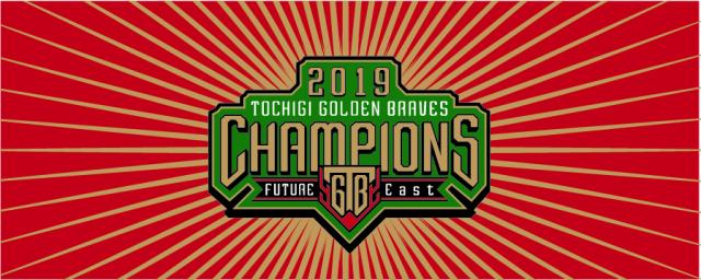 栃木ゴールデンブレーブス FUTURE-East優勝記念 フェイスタオル-2
