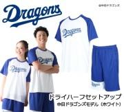 dragons-dry-whbl2018-6