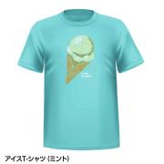 アイスTシャツ<ミント>