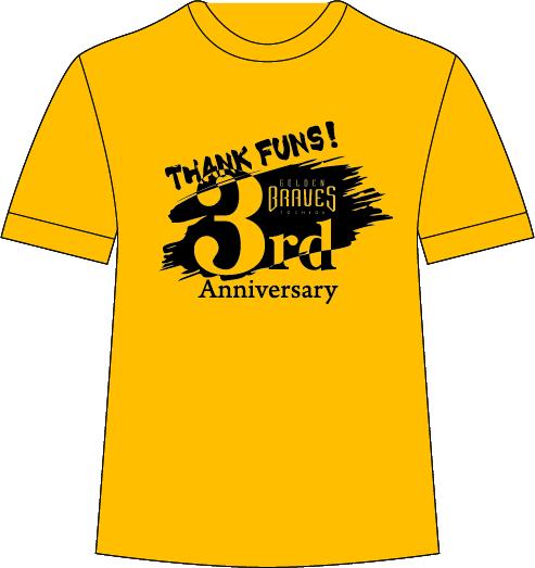 栃木ゴールデンブレーブス 3周年ファン感謝記念 Tシャツ