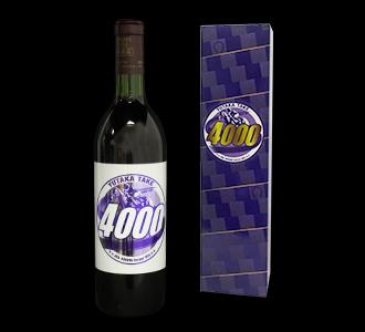 武豊4000ワイン