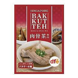 dfe バクテー(肉骨茶)の素 18g×24個