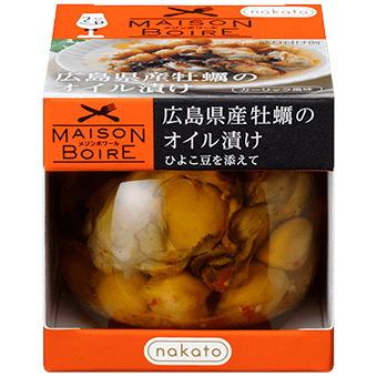 nakato メゾンボワール 広島県産牡蠣のオイル漬け 90g×6個