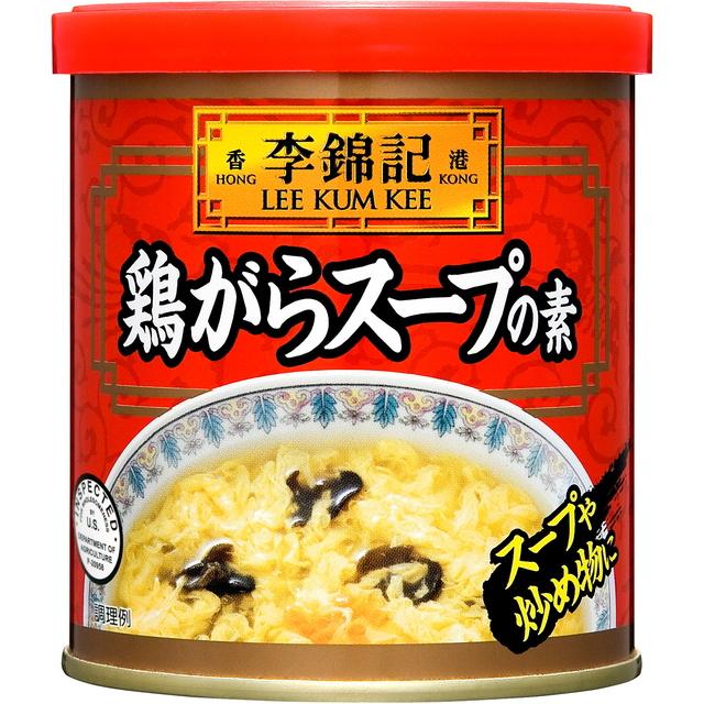 李錦記 鶏がらスープの素 120g×12個