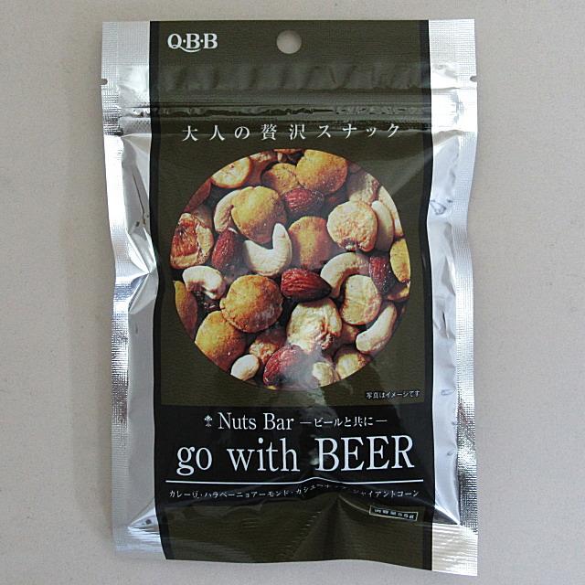 QBB ナッツバル ビールに合うミックス 55g×30個
