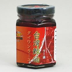 老騾子 台湾辣油(ラー油) 95g×12個