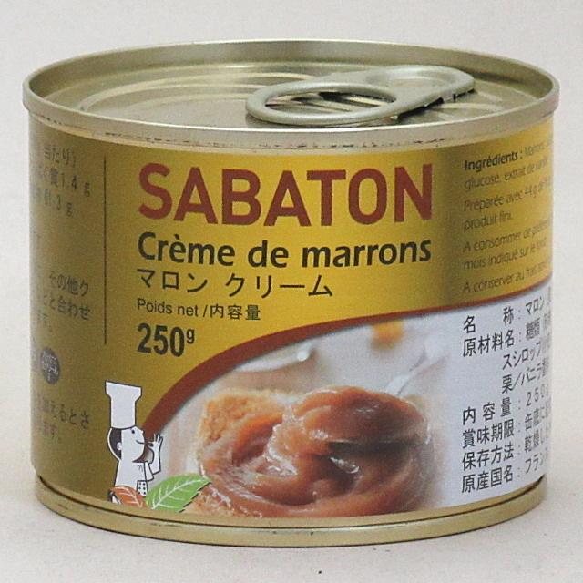 サバトン マロンクリーム 250g×12個