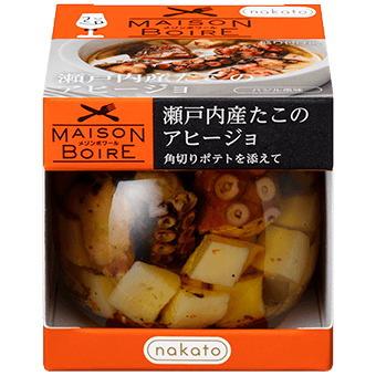 nakato メゾンボワール 瀬戸内産たこのアヒージョ 90g×6個
