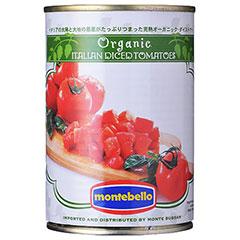 モンテベッロ(旧スピガドーロ) 有機ダイストマト 400g×24個