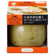 nakato メゾンボワール 広島県産牡蠣とほうれん草のパテ 95g×6個