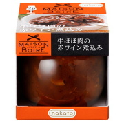 nakato メゾンボワール 牛ほほ肉の赤ワイン煮込み 90g×6個