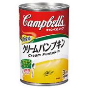 キャンベル クリームパンプキン 日本語ラベル 305g×12個