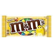 M&M's(エムアンドエムズ) ピーナッツシングル 40g×12個