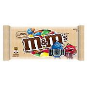 M&M's(エムアンドエムズ) アーモンドシングル 37g×12個