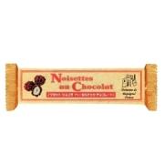 ベキニョール ノワゼット ショコラ(ヘーゼルナッツ チョコレート) 20g×25個