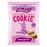 フラ印 アサイー&ベリーズクッキー 80g×10個