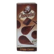 ハムレット チョコチップス ダーク 24P×12個