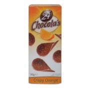 ハムレット チョコチップス オレンジ 24P×12個