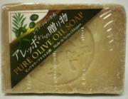 アレッポからの贈り物 ピュアオリーブオイル石鹸 190g