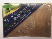 アレッポからの贈り物 プレミアム(EXバージンオリーブ&ローレルオイル12%)石鹸 125g