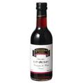 ペルシュロン シェリー酒ビネガー 250ml×6個