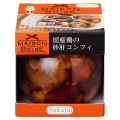 nakato メゾンボワール 国産鶏の砂肝コンフィ 90g×6個【在庫限り・賞味期限2021年5月25日】