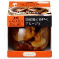 nakato メゾンボワール 国産鶏の砂肝のアヒージョ 90g×6個