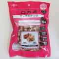 QBB ロカボミックスナッツ 115g(23g×5袋)×10個