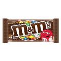 M&M's(エムアンドエムズ) ミルクチョコレートシングル 40g×12個